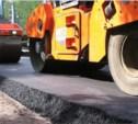 В 2015 году на ремонт дорог и тротуаров в Туле потратят 450 миллионов рублей