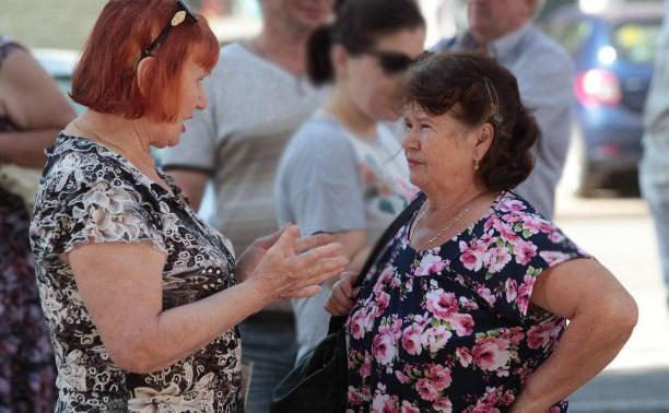 кредит работающим пенсионерам до 70