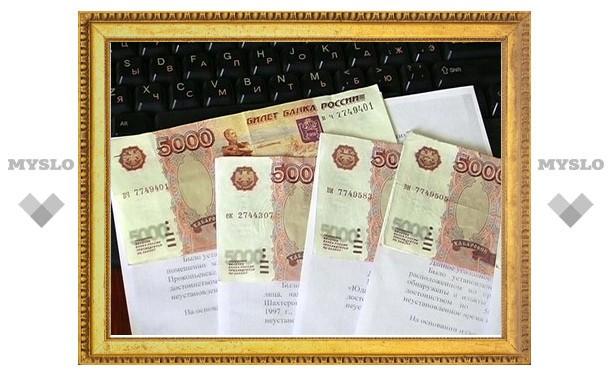 Москвичи приехали в Тулу сбывать фальшивые деньги