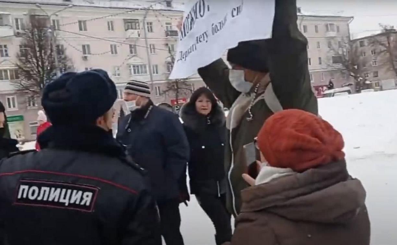 В Новомосковске мужчину оштрафовали за одиночный пикет