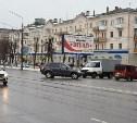 Запрет левого поворота с пр. Ленина на Циолковского и Шевченко отложили на неопределенный срок