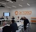 В тульской «Октаве» будут готовить специалистов по проектному управлению