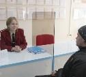 Сотрудники Роспотребнадзора проведут консультации для туляков