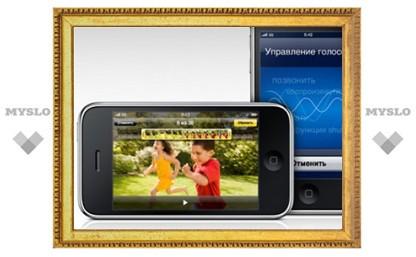 В России начались продажи смартфона iPhone 3GS
