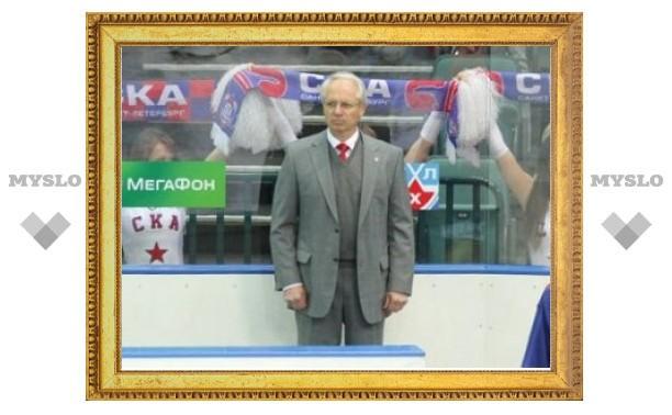 СКА уволил тренера после вылета из Кубка Гагарина