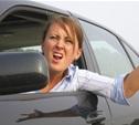 Что поменяется в жизни водителей с 1 сентября?