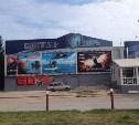 Кинотеатр «Октябрь» в Туле возобновляет работу