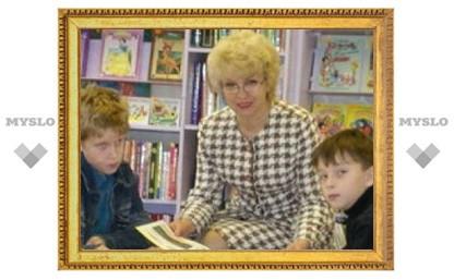 Тульской детской библиотеке исполняется 100 лет