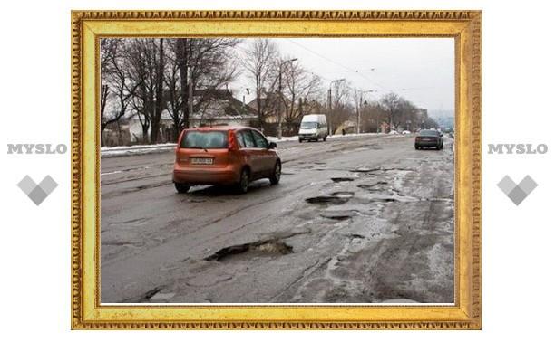 Тульские дороги не видели ремонта 20 лет