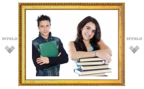 17 ноября: Международный день студентов