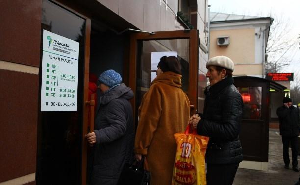 15 декабря в Туле откроют два дополнительных офиса ТЭК