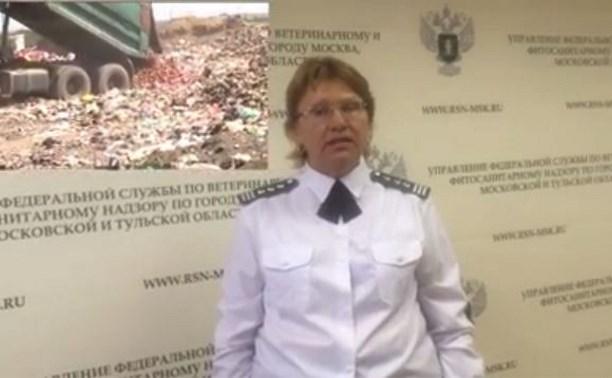 Россельхознадзор опубликовал видео уничтожения 13 тонн санкционных овощей и фруктов