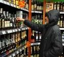 Туляк вынес из магазина две бутылки ликера, водку и текилу