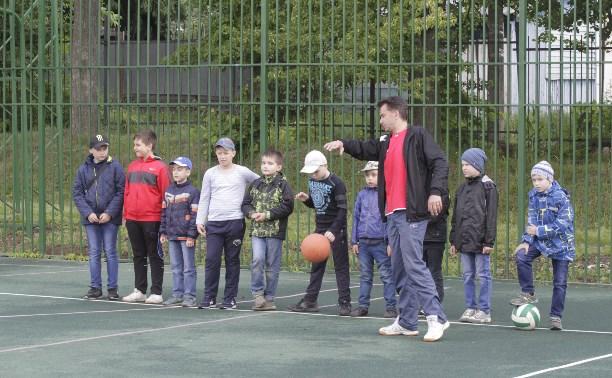 Тульским школам подарили новые спортплощадки