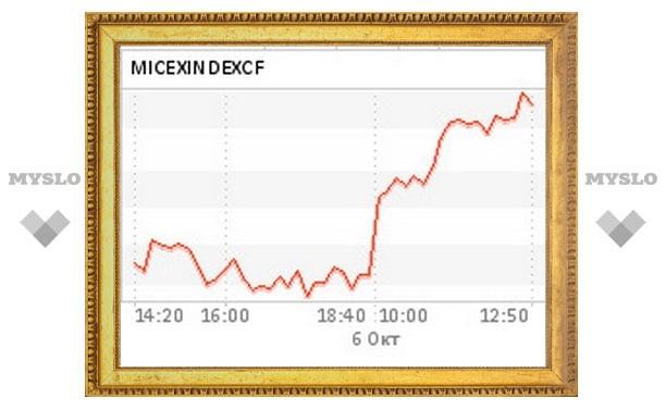 Российский рынок акций открыл торги уверенным ростом