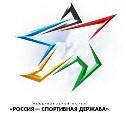 Туляки примут участие в Международном спортивном форуме