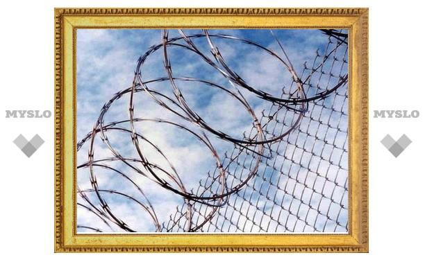 В 2011 году в тюрьмы Тульской области пытались пронести 4 килограмма наркотиков