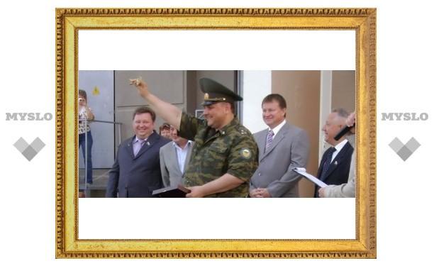 Тульские военные получили квартиры