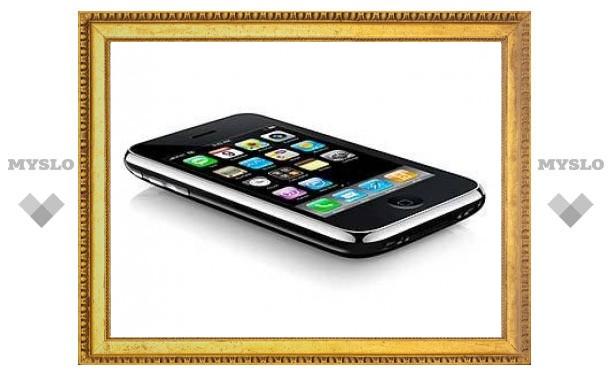 В Нью-Йорк вернулись iPhone