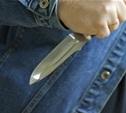 Житель Новомосковска, угрожая ножом, ограбил женщину