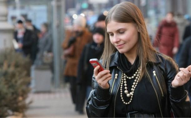 """Компания """"МТС"""" улучшила качество связи в 25 населённых пунктах Тульской области"""