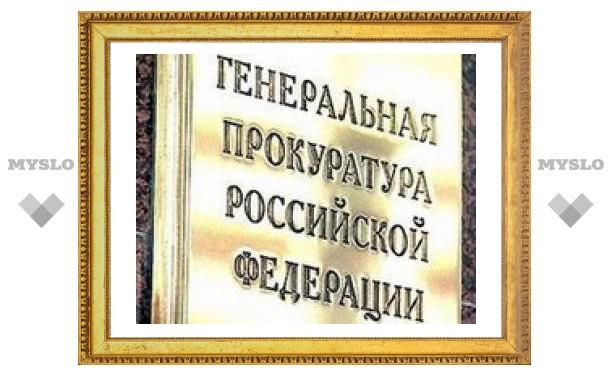 Российских чиновников обяжут доносить друг на друга