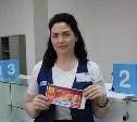 Жители Тульской области за год выиграли в лотерею более 30 млн рублей