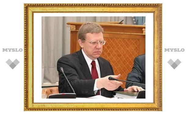 Кризис не повлиял на рейтинги министров экономического блока