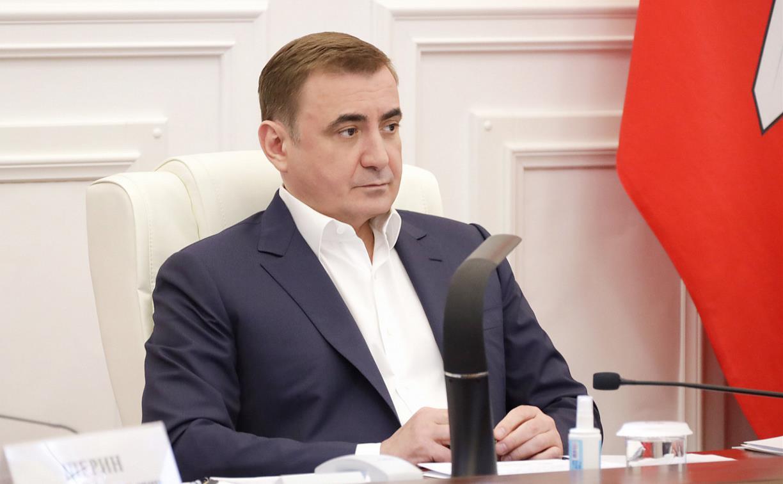 Алексей Дюмин обратится с Посланием к жителям региона и депутатам областной Думы