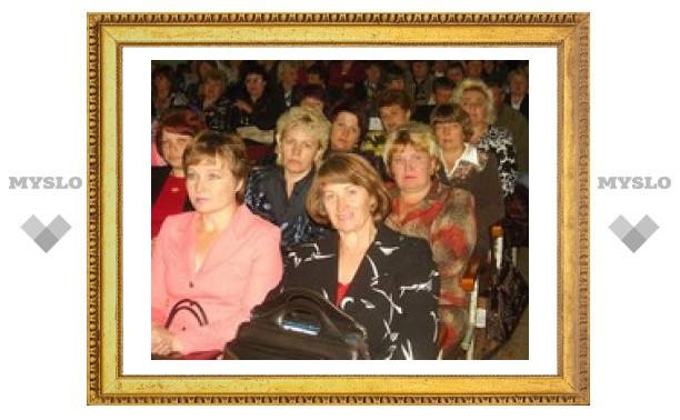 В Туле пройдет Всероссийская педконференция