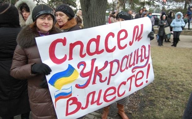 15 марта в Туле состоится митинг в поддержку жителей Украины