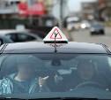 МВД собирается ужесточить правила сдачи экзамена на права