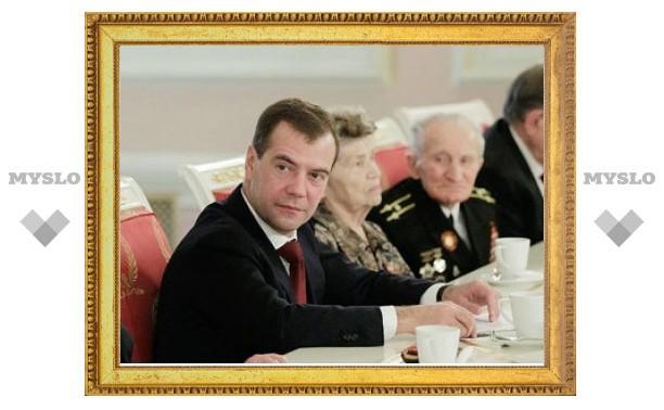 Медведев решил создать резерв городов трудовой славы