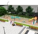 В тульском Заречье появится современный сквер с детскими площадками и сценой