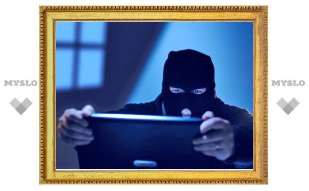 Порталы Тульского губернатора и правительства области атакуют хакеры
