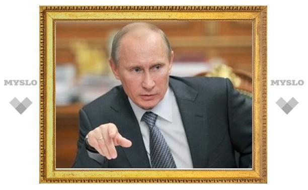 Путин подал документы для регистрации на президентских выборах
