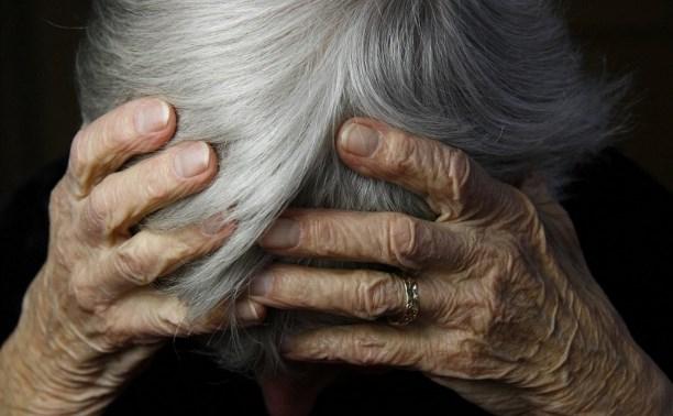 Картинки по запросу Обманули пенсионерку
