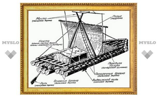 По вашим эскизам могут построить настоящий плот!