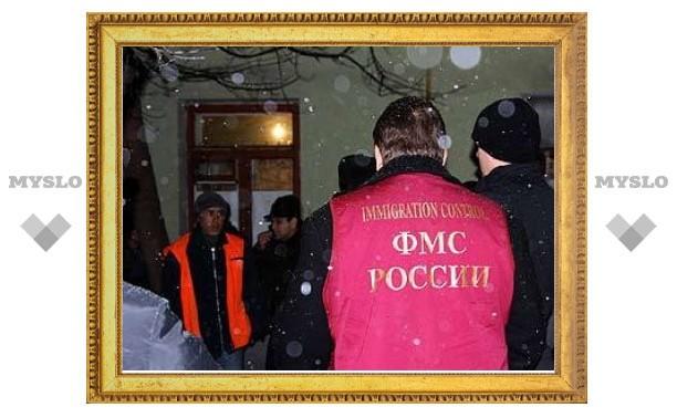 ФМС предложила советский способ борьбы с фиктивной регистрацией