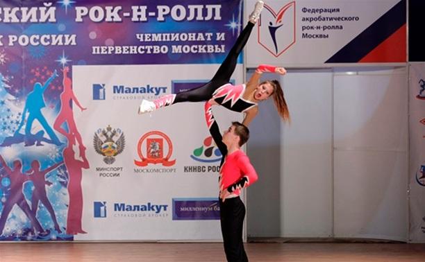 Туляки успешно выступили в Кубке России по акробатическому рок-н-роллу