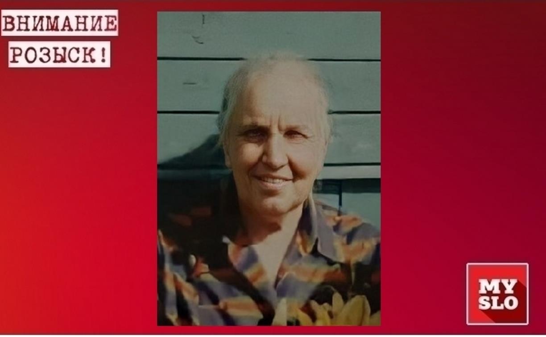 В Туле два дня назад пропала 80-летняя пенсионерка