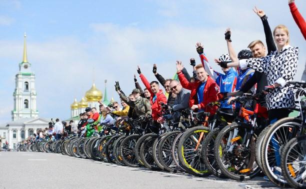 Первомайский велопарад: Фоторепортаж Myslo