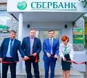 В Черни открылся обновленный офис Сбербанка