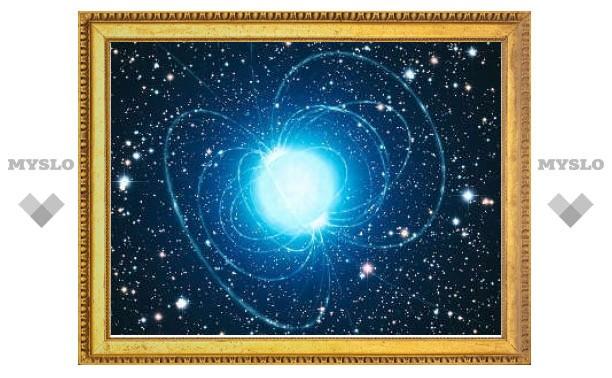 Магнитар поставил под сомнение гипотезы формирования черных дыр