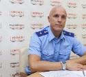 Зампрокурора Тульской области: про аферистов, мозговые штурмы и доказательства
