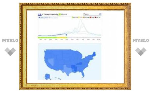 Google создал сервис по поиску очагов эпидемии гриппа
