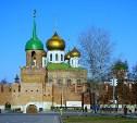 Владимир Путин распорядился отметить 500-летие Тульского кремля