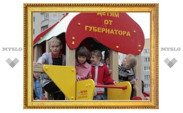Владимир Груздев подарил Тульской областной детской больнице новую игровую площадку
