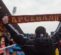 С 28 марта стартовала продажа билетов на матчи «Арсенала» с «Торпедо» и «Спартаком»