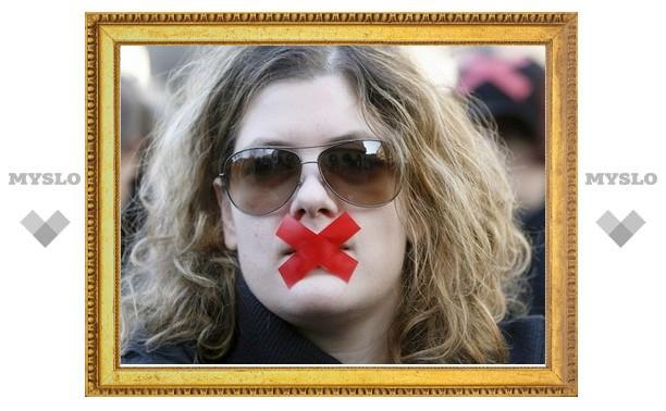 Под Тулой женщину оштрафовали за мат в общественном месте
